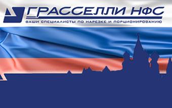 NFS-Russia-news-grasselli